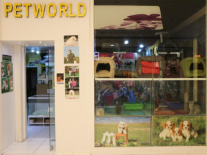 akmerkez-petworld-magaza-2